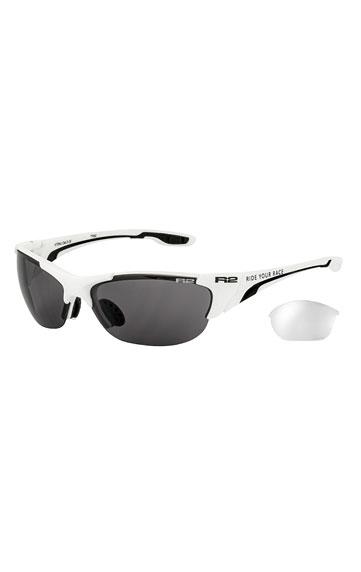 Sonnenbrille R2. | Sportbrillen LITEX