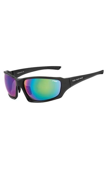 Slnečné okuliare R2.   Športové okuliare LITEX